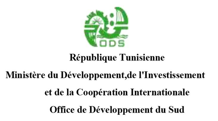 office-de-developpement-du-sud-o-d-s