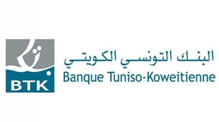btk-tunisie