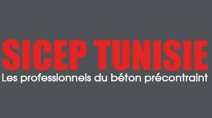 sicep_tunisie