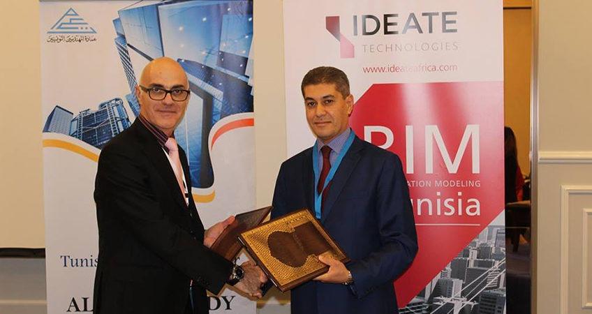convention-autodesk-ordre-des-ingensieurs-tunisien